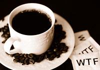 wtf coffee